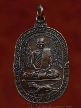"""Brons koperen amulet (""""Rien"""") van Phra Sut"""