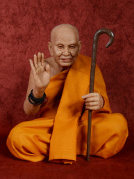 Thaise Monnik Phra Luang Phor Thong