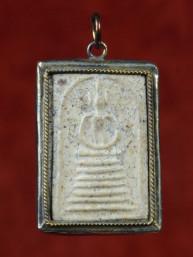 Phra Somdej Kang Pla amulet