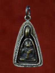 Phra Luang Phor Ngern, Pim Jobe Lek amulet