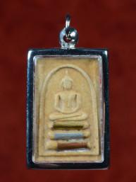 Phra Somdej Pim Phrapathan
