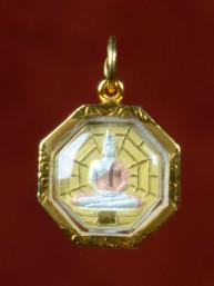 Tweezijdig amulet van Boeddha op bagua bi-color