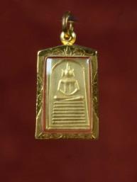 Phra Somdej Pae Mern Amulet Boeddha