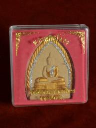 Groot Phra Puta Sothorn amulet in collectiedoos