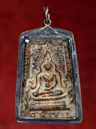 Oud amulet van Phra Chinnarat met inscriptie 1930