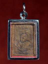 Zeldzaam amulet van Phra Luang Phor Koon
