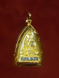 Phra Luang Phor Tuad amulet 18K goud