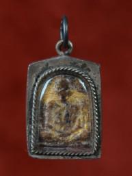Zeldzaam amulet van Phra Luang Phor Tuad pim lek met gebed scroll
