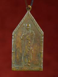 """Brons koperen amulet (""""Rien"""") van LP Boon"""