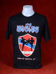 T-Shirt Born the be Muay Thai - King of Martial Art zwart