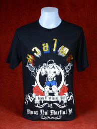 T-Shirt Born the be Muay Thai - Thai Boxer