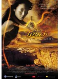 The Touch - ฟัดสัมผัสพิศดาร
