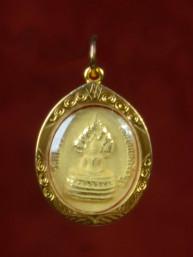 Zaterdag Boeddha amulet goud 18K