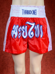 Muay Thai training short rood