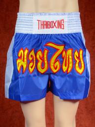 Muay Thai training short blauw