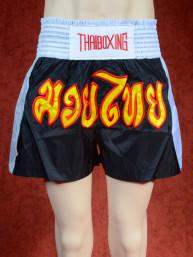 Muay Thai training short zwart