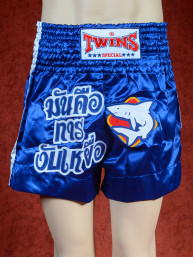 Originele Twins wedstrijd short Muay Thai Shark blauw