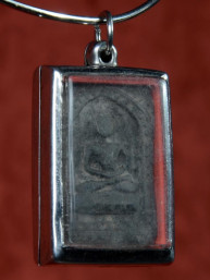 Phra Wat Tai Talat amulet