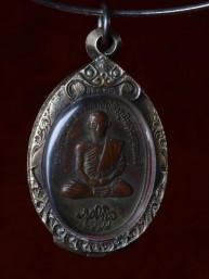 Rama 9 amulet