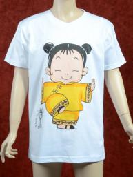 Geel Kung Fu T-shirt  voor kinderen