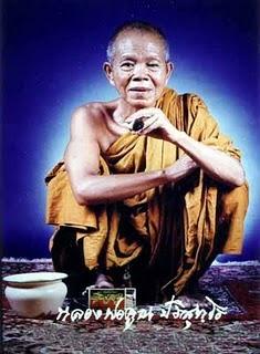 Monnik Phra Luang Phor Khun