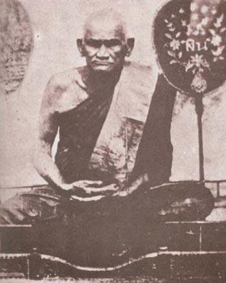 Phor Luang Phor Ngern