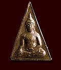 Amulet Phra Nang Phaya