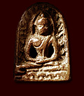 Amulet Phra Somgor